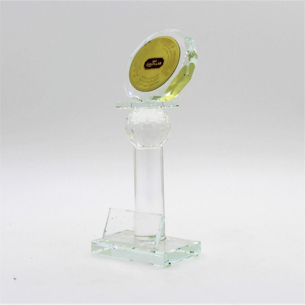 Özel Kristal Kupa